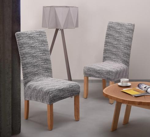 Svetlosivé elastické napínacie poťahy na stoličky s operadlom (EP4) – JIMI Textil